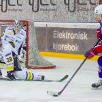 Første semifinale ishockey, Vålerenga-StavangerOilers